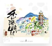奇华香港情礼盒 原装香港制造 香港手信
