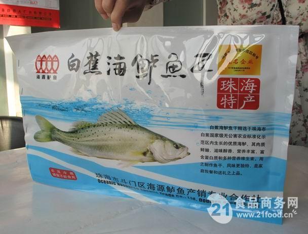 白蕉海鲈鱼干