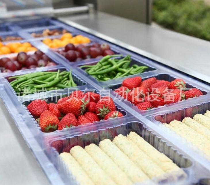 全自动新鲜蔬果生鲜肉真空(气调)包装机械