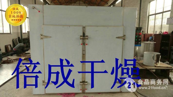 小型黄秋葵热风循环烘箱