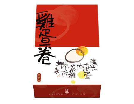 香港奇华鸡蛋卷礼盒装 进口零食