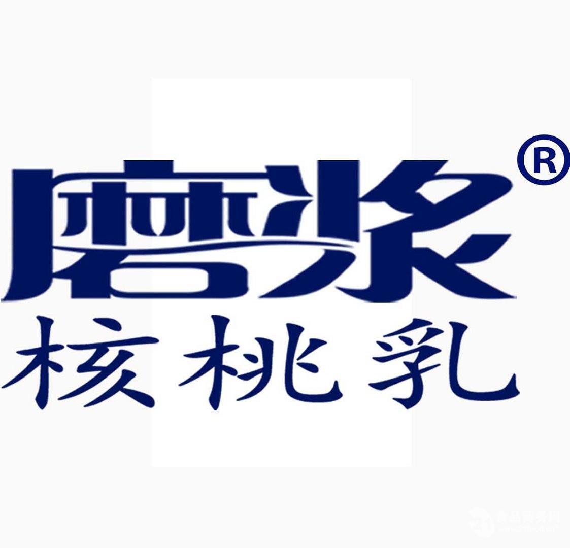 核桃叶子logo素材