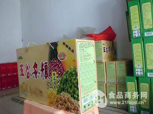 绿豆 五谷杂粮礼品盒