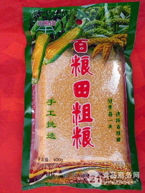 玉米渣 高档杂粮礼品盒