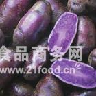 黑土豆种苗