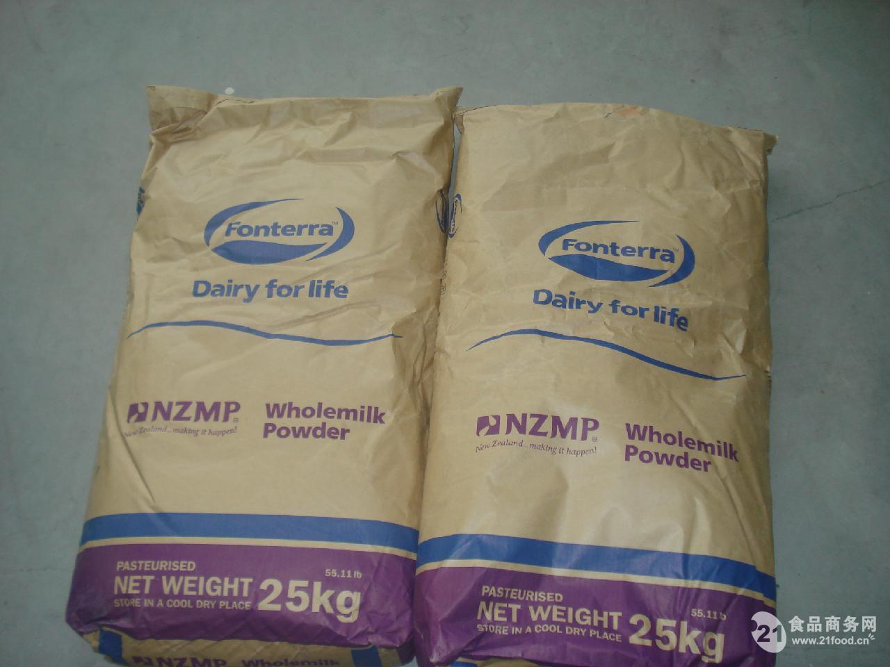 新西兰恒天然奶粉