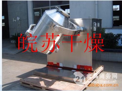 SYH200升三维运动混合机