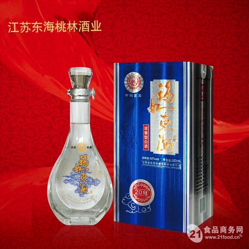 42°蓝福如东海; 福如东海 黄瓶-中国 江苏连云港-桃林酒