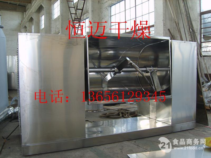 水果粉专用槽型混合机