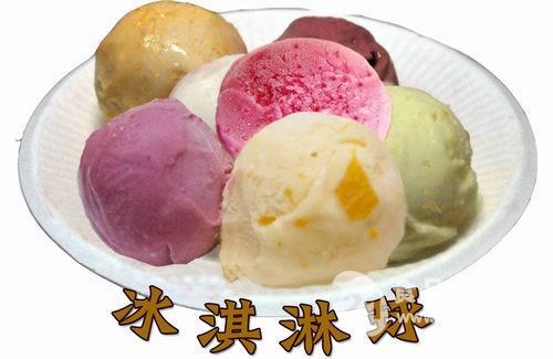 万客来桶装硬冰淇淋2013-06-14