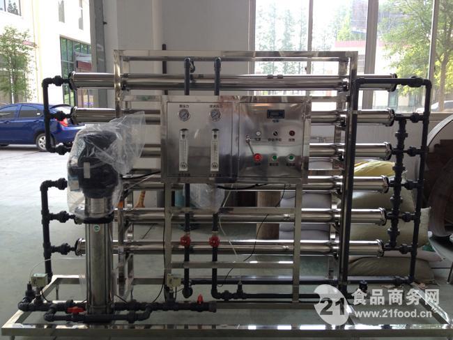水处理设备反渗透装置