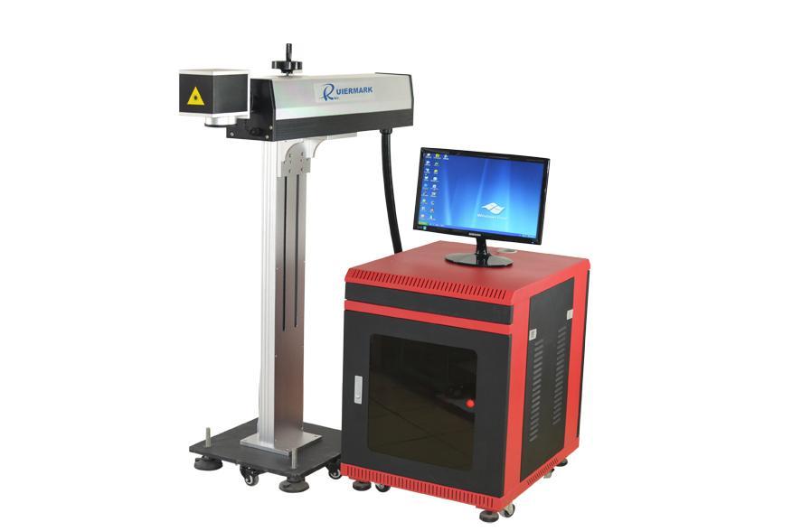 YAG-50激光打标机