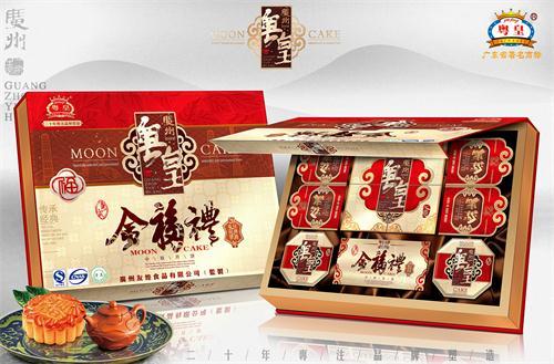 粤皇金福礼月饼礼盒975克