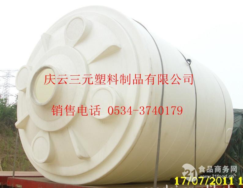 室外专用防晒pe塑料水箱