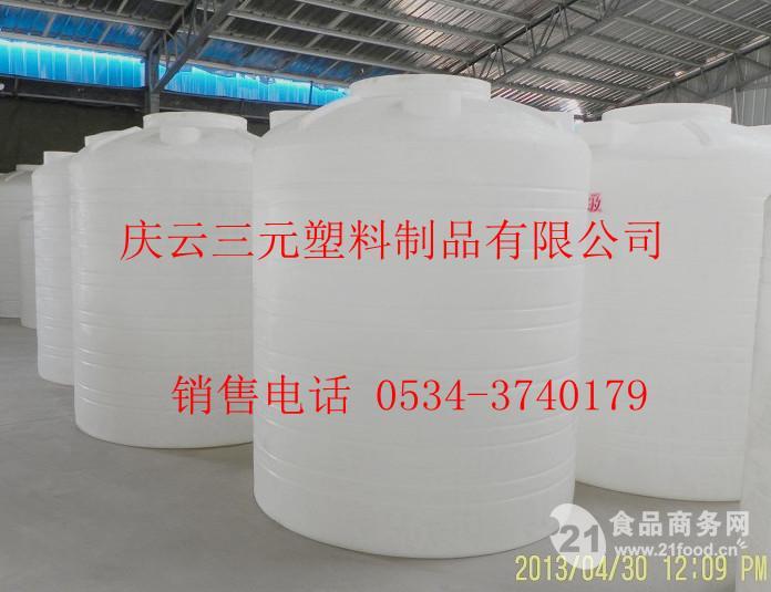 pe圆柱型水箱供应商