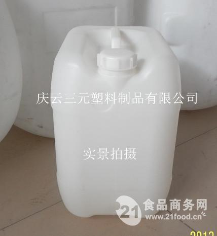 20L食品塑料桶