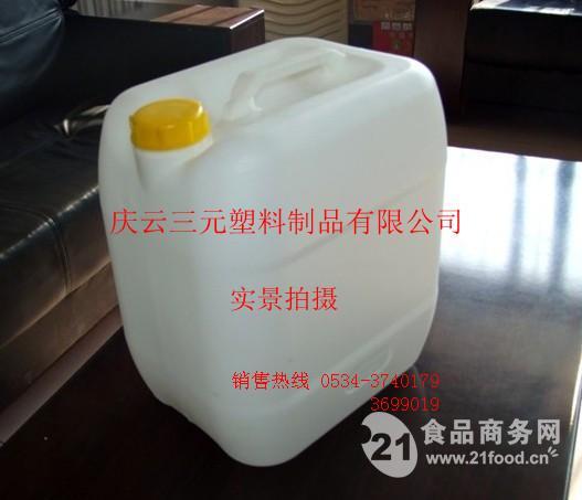 全新料25升食品级塑料桶