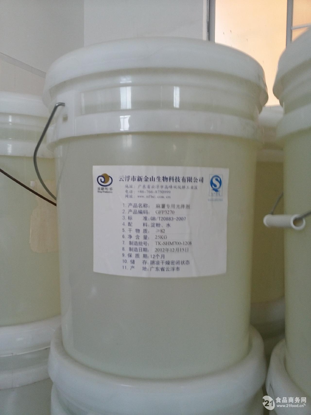 超高麦芽糖浆 SHM-GFP3270-麻薯光泽剂