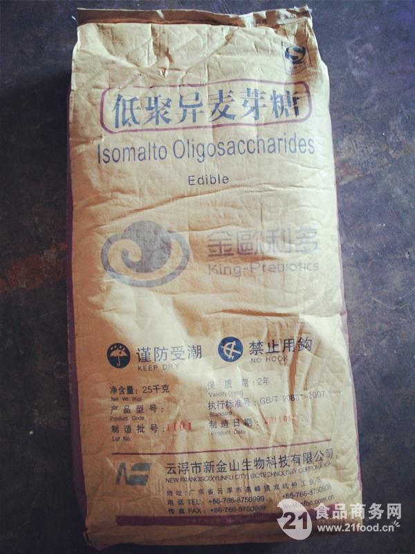 低聚异麦芽糖粉IMO-P4990