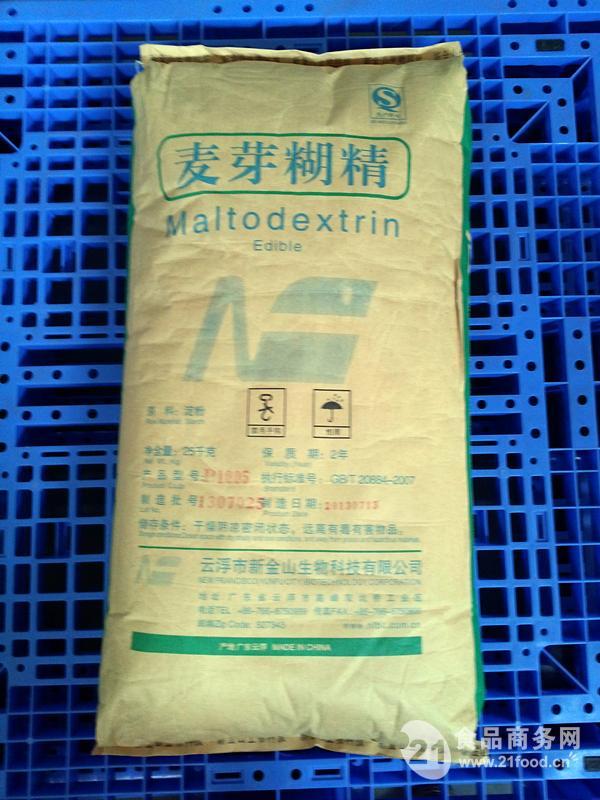 麦芽糊精 MD P1005
