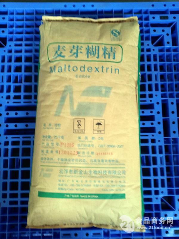 麦芽糊精 MD P1006