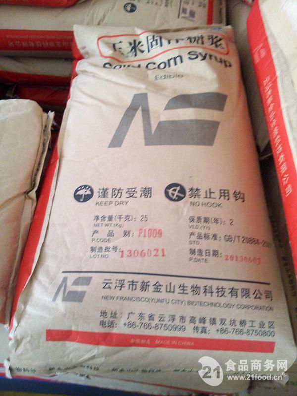 固体玉米糖浆 MD 麦芽糊精 P1009