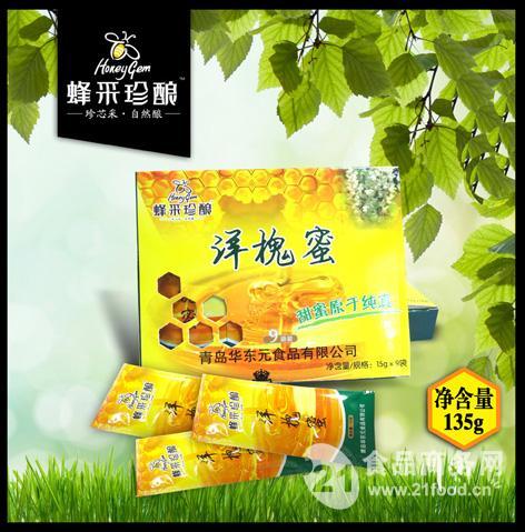 青岛华东元食品有限公司-蜂蜜,蜂花粉; 青岛华东元食品有限公司,是集