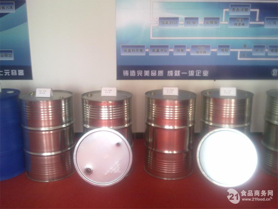 200l镀锌桶-中国 江苏南京
