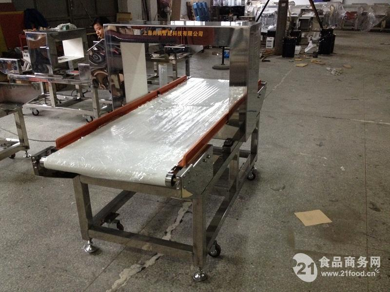 乳制品类专用金属检测仪