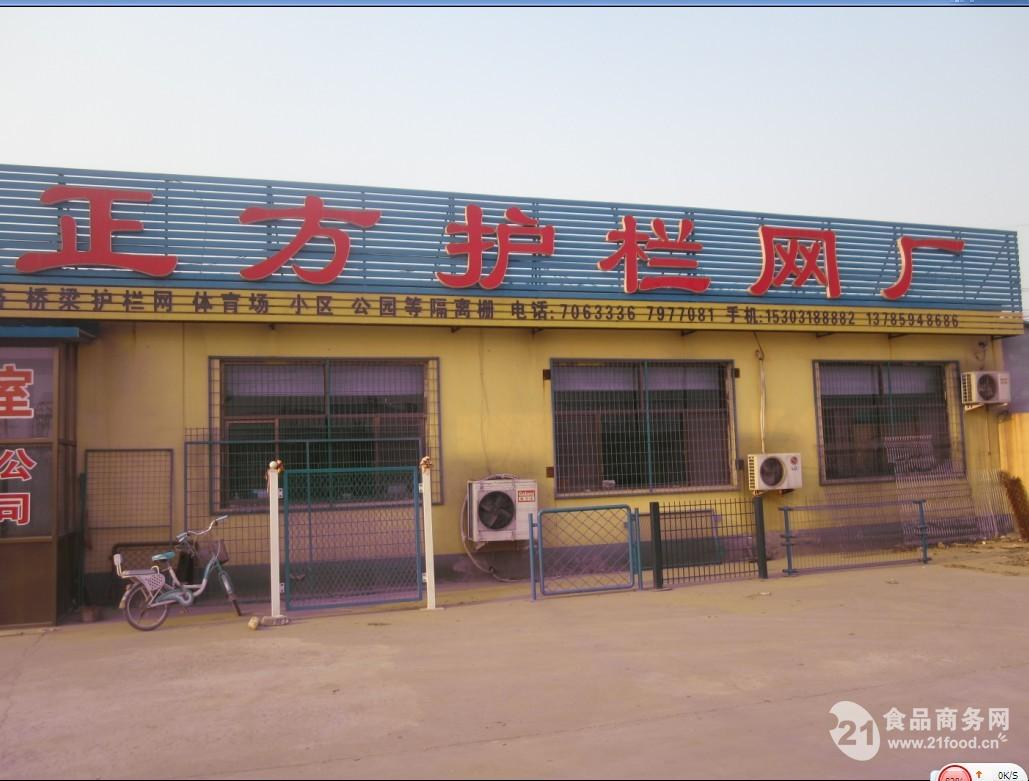 河北省安平县正方网栏金属制品厂图片