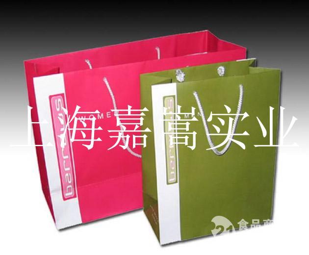 彩印包装纸袋