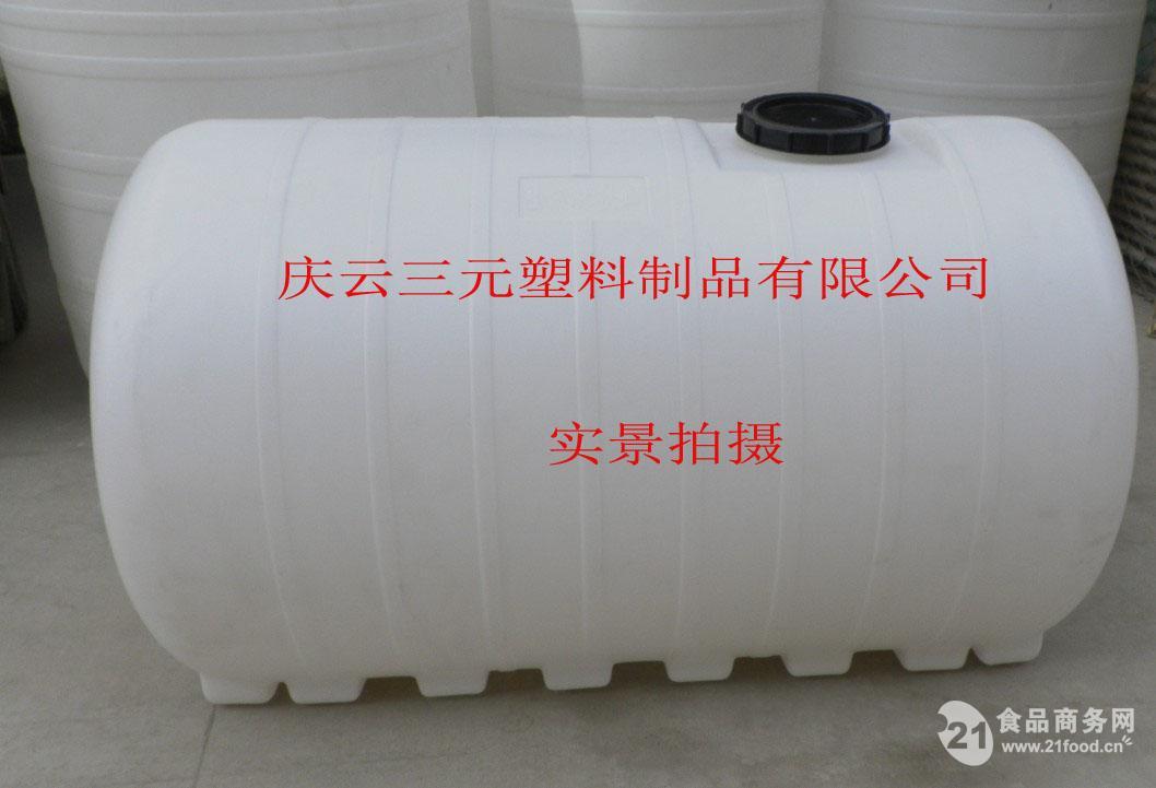 2000升卧式打药机塑料桶