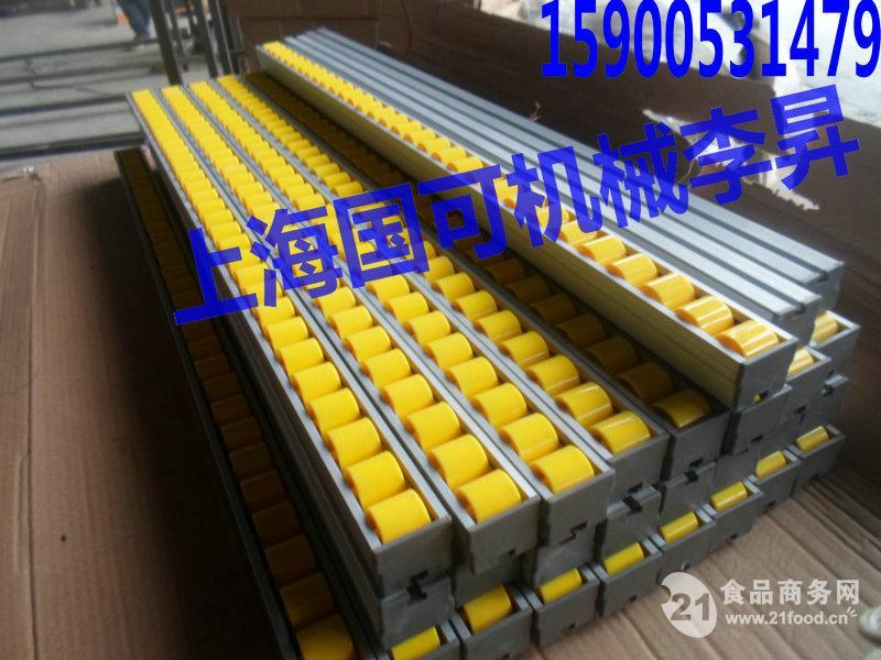 铝合金流利条