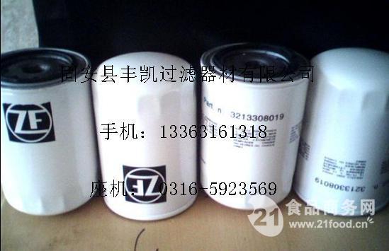zf变速箱滤芯3213308019