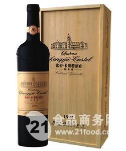 张裕卡斯特酒庄礼盒