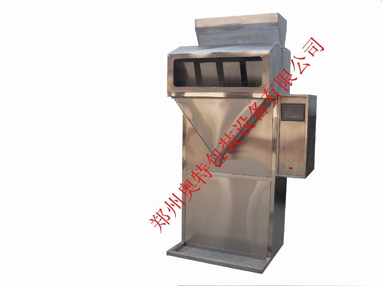 兰花豆 腰果自动包装机