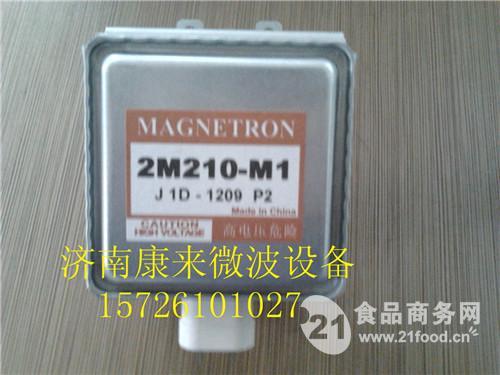 松下磁控管2M167B-M11