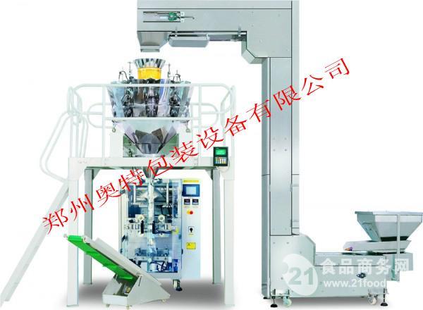 板栗 核桃仁自动包装机