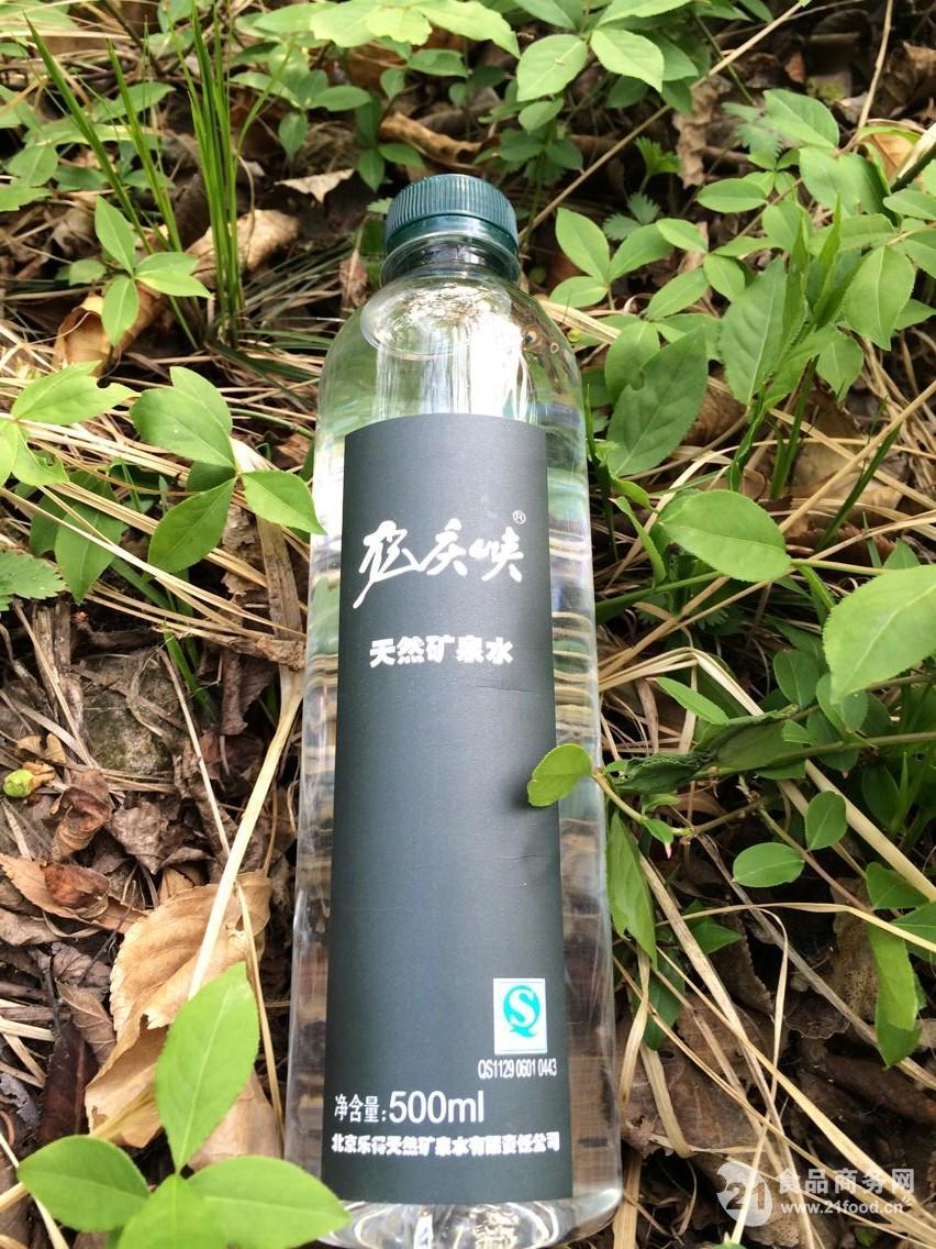 矿泉水桶_陕西西安__塑料类-食品商务网