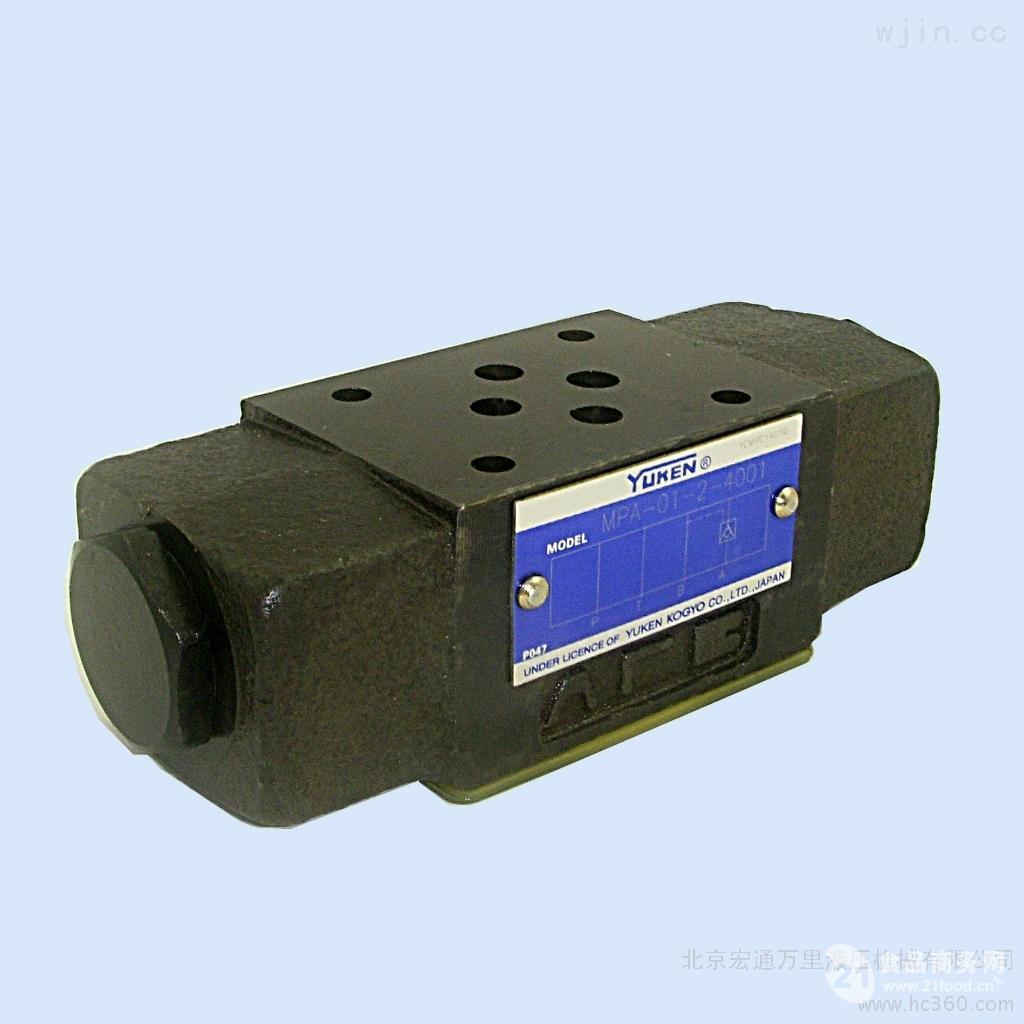 日本油研yuken电磁阀图片