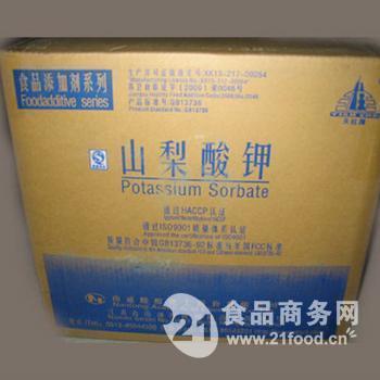 食品级山梨酸钾价格
