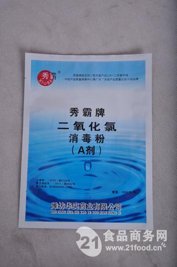 自来水处理消毒剂-中国 山东潍坊-秀霸牌消毒剂