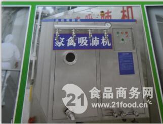 鸡肺处理机