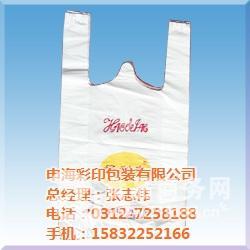 购物袋 国内规模*的购物袋生产厂家