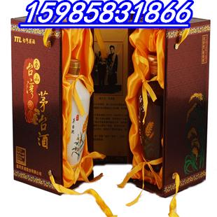 台湾玉山茅台礼盒酒(两瓶装)*