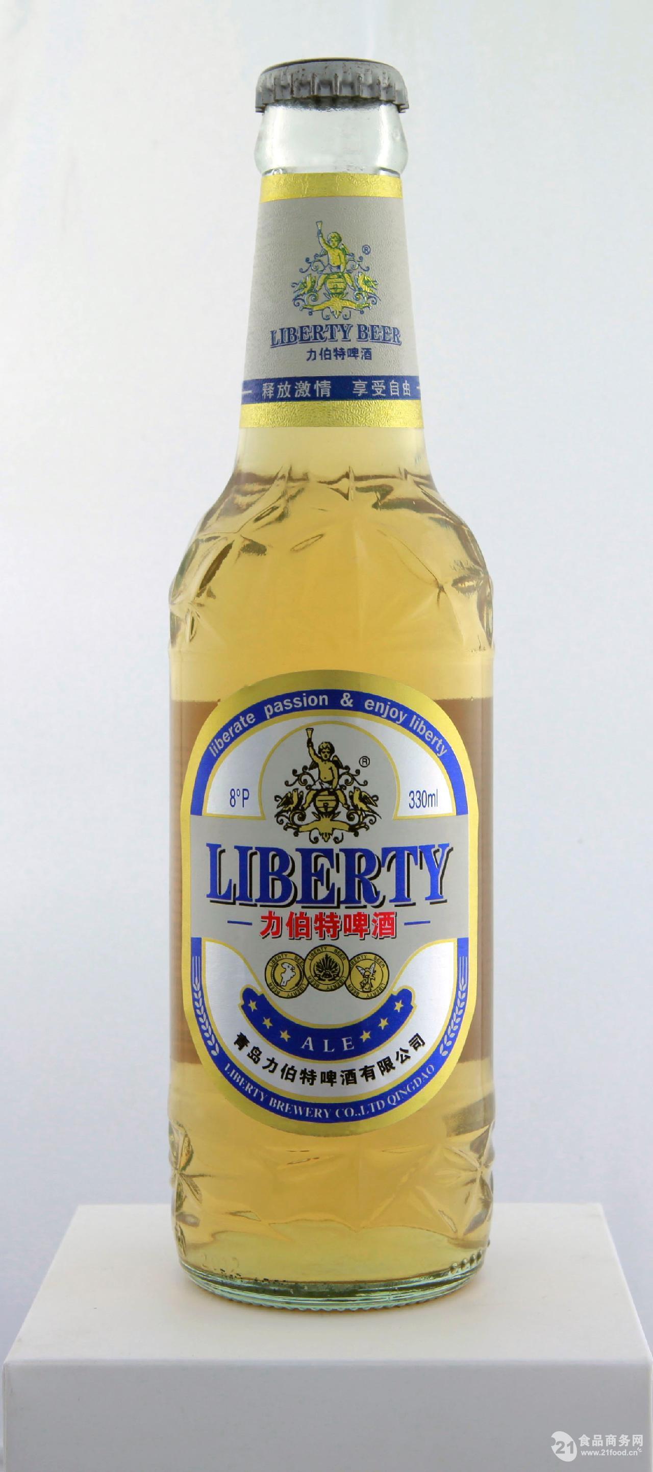 4、青岛力伯特与德国海德堡啤酒倾力合作,打造中国的德国啤酒。德国工艺技术,中国本土生产,采用上好泉水,优质大麦,为国人提供德国口味的啤酒,又降低了消费成本! 青岛力伯特啤酒有限公司是一家主营精品小瓶啤酒,兼营普通拉罐与大瓶啤酒的生产销售一体化企业。公司于2002年11月18日成立于美丽的海滨城市青岛,致力于为消费者奉献高质量精品啤酒,目前拥有LIBERTY、 力伯特等多个注册商标,高效灵活的营销网络覆盖全国。 力伯特取自英文liberty自由之意,抓住现在消费者时尚、个性的消费心理,突出释放激
