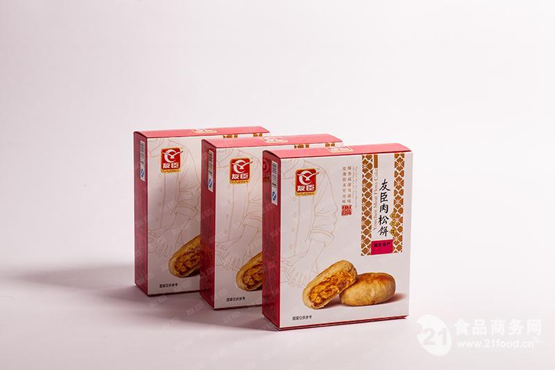 肉松饼(10枚)