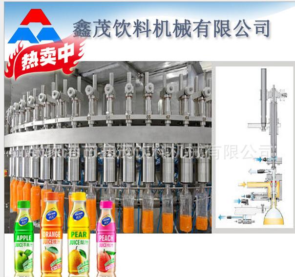 瓶装饮料橙汁生产线设备