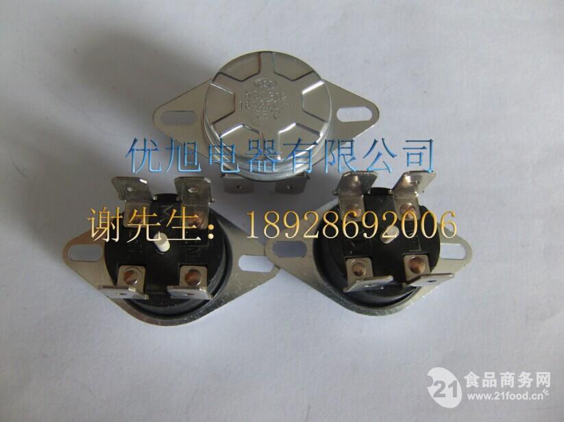 电热水器温控器保护开关生产厂家