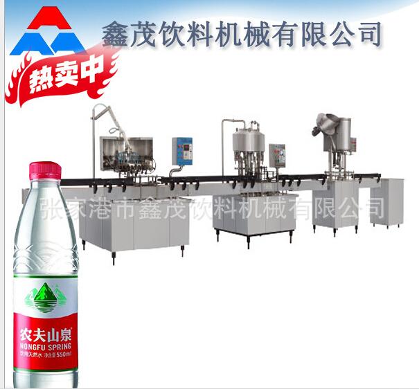 小瓶装矿物质水生产线